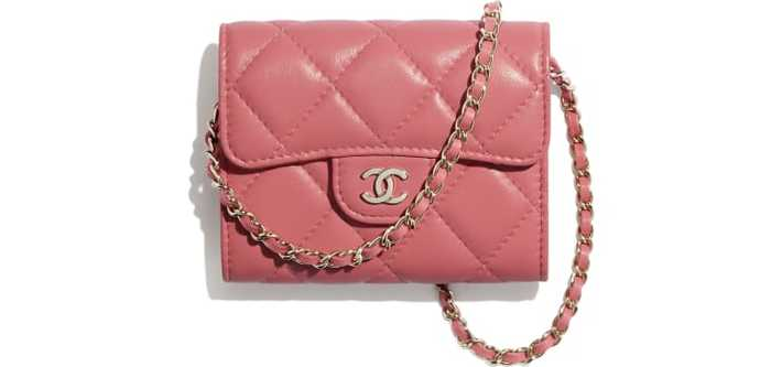 유럽직배송 샤넬 CHANEL Classic Clutch With Chain AP0238Y04059NA106